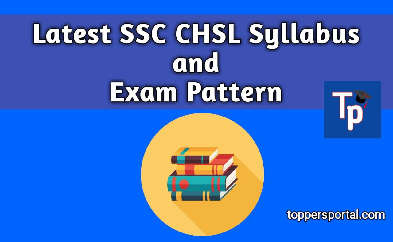 Latest SSC CHSL 2019 Syllabus and Pattern