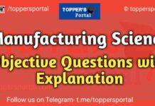 Manufacturing Science Objective Questions