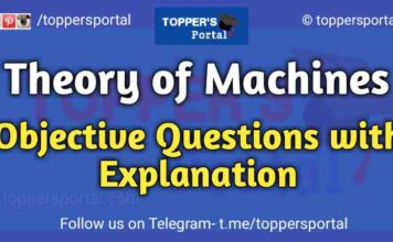 Theory of Machine Objective Questions
