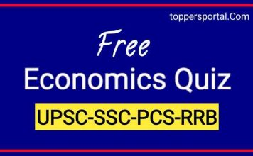 economics quiz